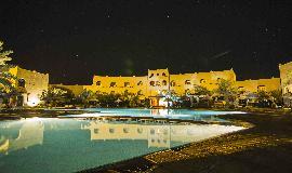 Chergui Casbah Hotel